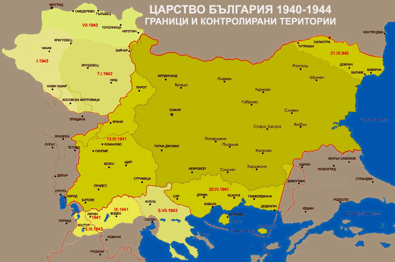 Bulgaria%201940-1944g_.jpg